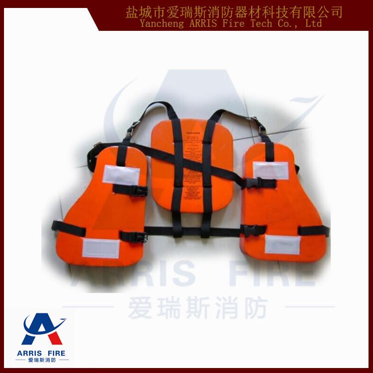 船用三片式救生衣