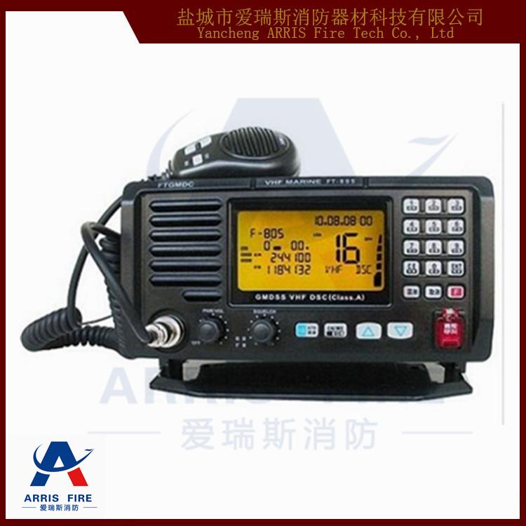 FT-805A甚高频无线电话