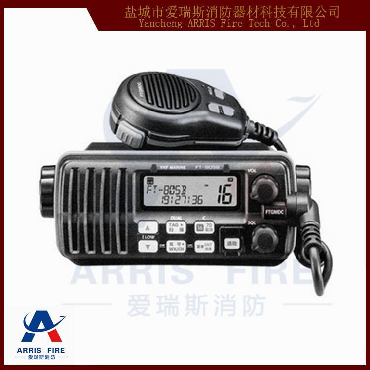 FT-805B甚高频无线电话
