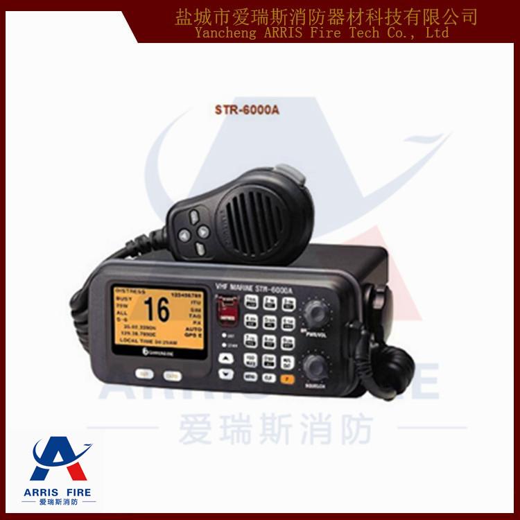 韩国三荣STR-6000A甚高频海事对讲机