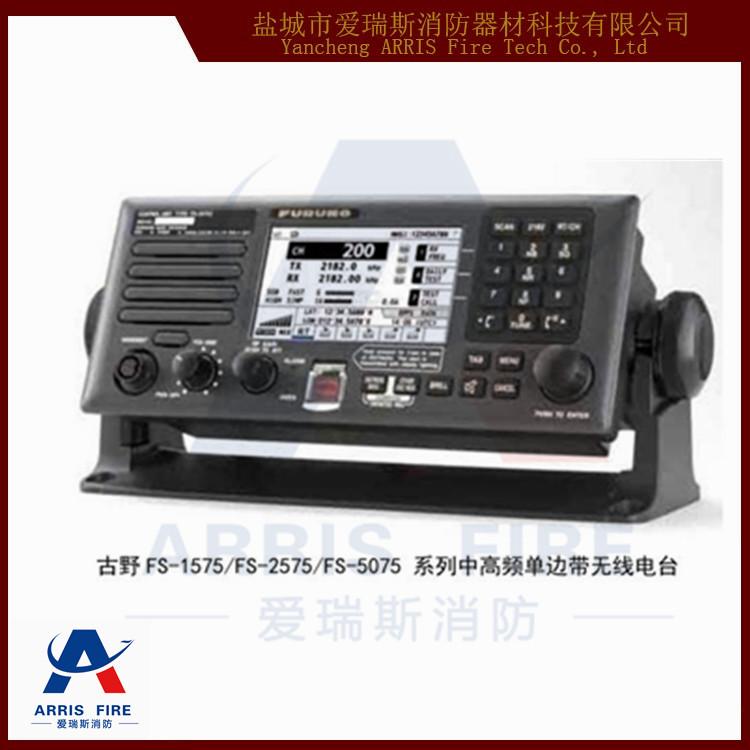日本古野FS-1575船用中高频无线电台